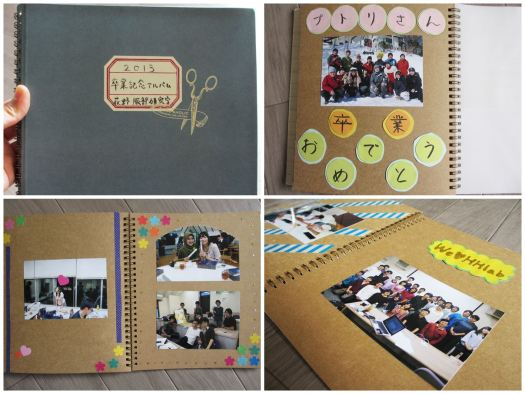 japan and scrapbook 1