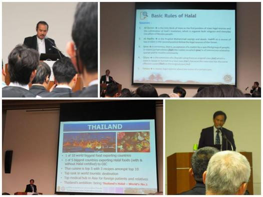 Top: Mr. Lukmanul Hakim from MUI (Indonesia) and his slide | Bottom: Mr. Winai Dahlan from CICOT (Thailand) and his slide