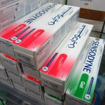 """Sensodyne"" in arabic"