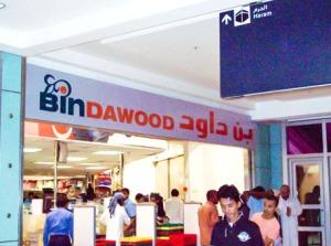 Bin Dawood langganan kami selama di Mekkah, letaknya di lantai 1 Abraj Al-Bayt mall