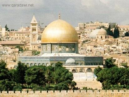 Masjid Al-Aqsa (Bayt Al-Maqdis), Jerusalem