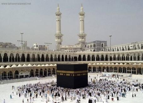 Al-Masjid Al-Haram, Mekkah