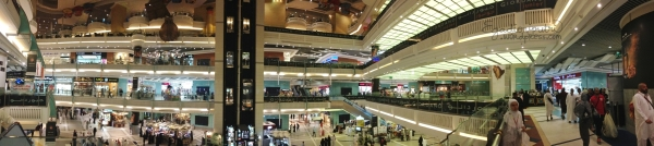 11.5 - Al Bait mall (Zamzam tower)
