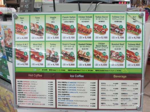 Menu subway Korea