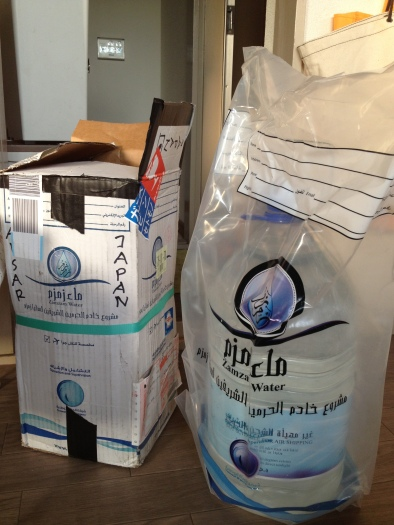 Zamzam arrived at Japan